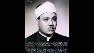 Qari abdul basit surahe Rahman Best qirat telawat