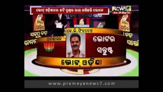 Vote Odisha Result