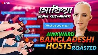 Awkward Bangladeshi Hosts (ROASTED) - TahseeNation