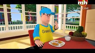 Pichhle Hafte Da Bassi Khana    Happy Billo Sheru    Funny Cartoon Animation    MH ONE Music