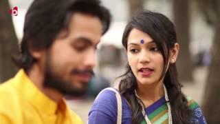 হিমু রুপার প্রেমানুভূতি । Himu Rupar Premanuvuti Bangla short Film