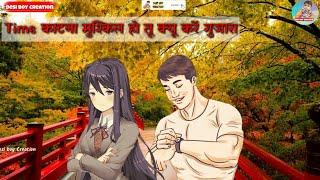New Haryanvi Song । Maine Jite Pyari Lage Tu Chori Ghani Haseen Se