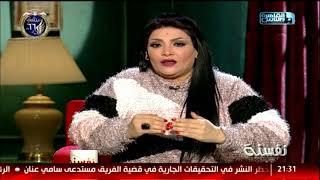 بدرية تحرج الفنان حسام داغر .. ممكن تتجوز واحدة أجنبية .. ورد غير متوقع منه!