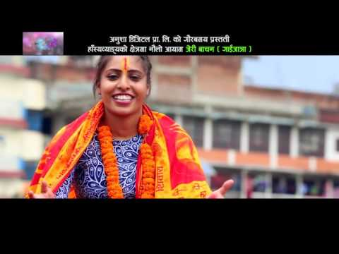 Xxx Mp4 Jerry Bachan Gaijatra Babita Baniya Jerry New Nepali Gaijatra 2073 2016 HD Mc Mc 3gp Sex