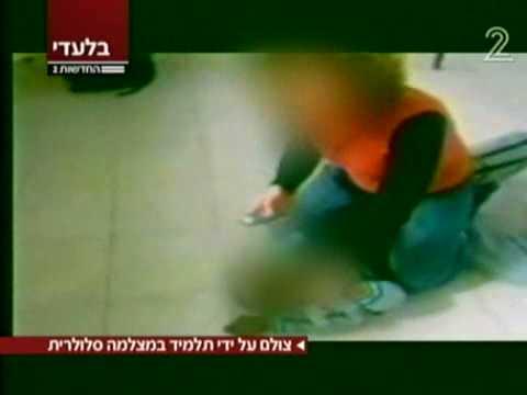 אלימות מורים בישראל