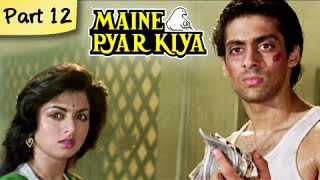Maine Pyar Kiya (HD) - Part 12/13 - Blockbuster Romantic Hit Hindi Movie - Salman Khan, Bhagyashree