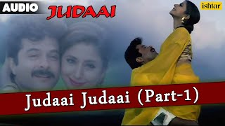 Judaai : Judaai Judaai-Part 1 Full Lyrical Audio Song | Anil Kapoor, Urmila Matondkar & Sridevi |