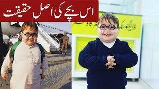 (Pathan Kaa Bachha) Who Is Cute Ahemd Shah   Little Star ahmad shah