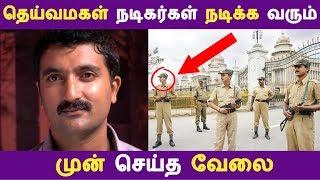 தெய்வமகள் நடிகர்கள் நடிக்க வரும் முன் செய்த வேலை | Tamil Cinema News | Kollywood News | Latest