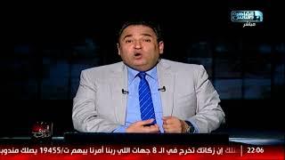 محمد على خير: هل نثق فى الحكومة ومن يديرون البلد كما نثق فى الاهلي؟