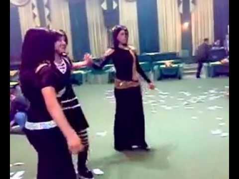 arap dans