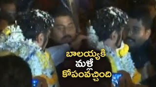 Balakrishna Lose His Temper On Fans @ GPSK Trailer Launch   TFPC