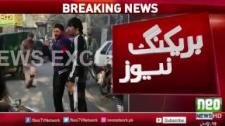 Pakistani Singer Bilal Saeed beaten outside Court in Lahore | 19 December 2016