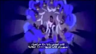 الاعور الدجال&نهاية العالم ج5
