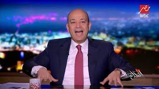 """عمرو أديب: اهتمام عالمي بانطلاق مسابقات """"فورملاE """" لأول مرة في المملكة العربية السعودية"""