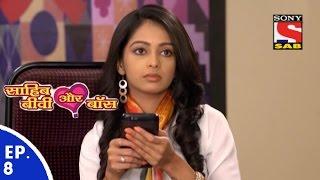 Sahib Biwi Aur Boss - साहिब बीवी और बॉस - Episode 8 - 30th December, 2015