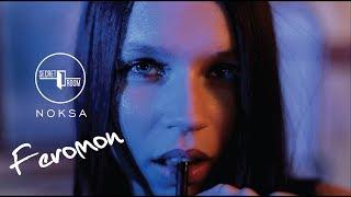 SECRET ROOM & NOKSA - FEROMON (OFFICIAL VIDEO)