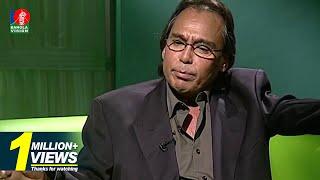 Amar Ami   Huyamun Faridi   BanglaVision Program   Part-1   Ep-156