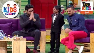 Khajur Claims To Be Abhishek Bachchan's Son | Kids Comedy | The Kapil Sharma Show