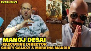 Manoj Desai GETS ANGRY On Thugs of Hindostan Director For WASTING Amitabh Bachchan & Aamir Khan