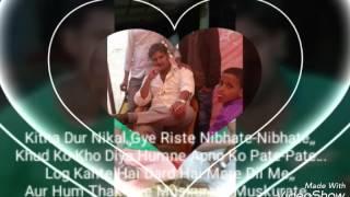 Aashiqui Ne Aashiqui Se Bandhe Aise sanjeev Kumar Yadav ghar siraha nepal