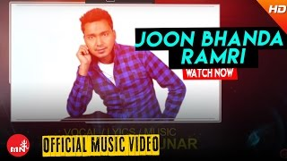 New Nepali (Cover Version) Song 2073/2016 || Joon Bhanda Ramri - Madan Babu Sunar | Saleena Music