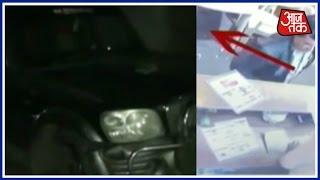 SUV Car Enter Into Restaurant In Rajkot Gujarat On Ring Road