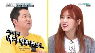 20170628 Apink Weekly Idol - Homebody Chorong [Eng Sub]