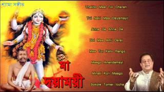 Bengali ShyamaSangeet Audio JukeBox | Maa Dayamayi | Suresh Wadkar | Kali Pujar Gaan