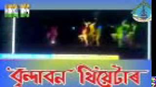 Maa Kasam (Brindaban Theatre 2014-15)