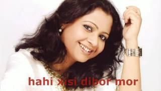 Tarali Sarma song/ Mon jai/ Assamese song/release 2017