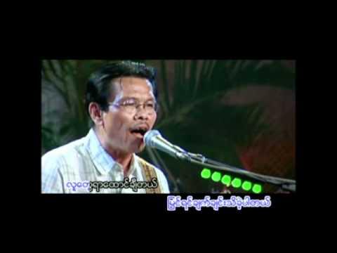 Xxx Mp4 Myanmar Song Lover Lan Kyar By Sai Htee Saing 3gp Sex