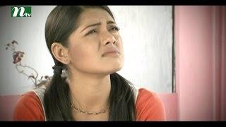 Bangla Natok Chander Nijer Kono Alo Nei l Episode 26 I Mosharaf Karim, Tisha, Shokh l Drama&Telefilm