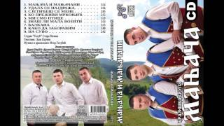 Krajiska grupa Manjaca - Znas li mala voziti (Audio 2016)