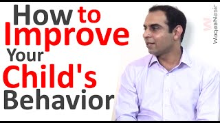 How to Improve Your Child's Behavior -By Qasim Ali Shah (In Urdu/Hindi)