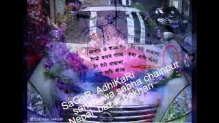 Meri sanu kaha chhau - Nepali Lok Geet by Maksim Khati Chhetri and Bishnu Majhi
