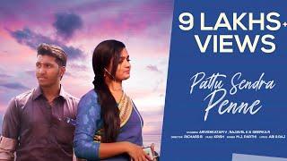 Tamil album song Pattu Chendra Penne 2017 RAP BOYS