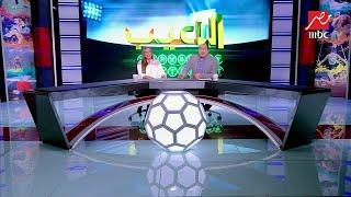 خاص: الإسماعيلى يرفض بيع محمود متولي للنادي الأهلي في يناير
