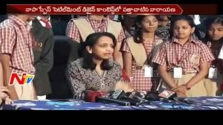 56 Narayana Student Selected in Nasa Space Settlement Contest || NTV