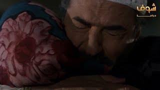لحظة مؤثرة جدا- لقاء ابو طالب بابنته وج السعد😰😍طوق البنات شوف دراما