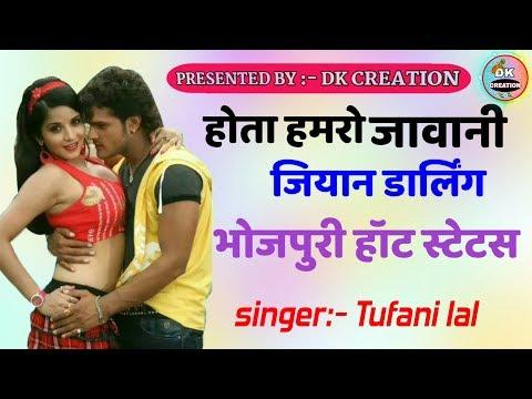 Xxx Mp4 19 में लभ होई 19 Me Love Hoi Tufani Lal Yadav Bhojpuri Whatsapp Status 3gp Sex