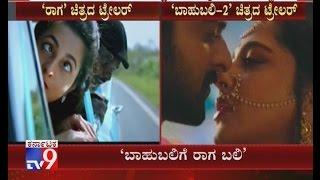 Threatres Remove `Raaga` Movie To Make Way for `Bahubali 2` Release