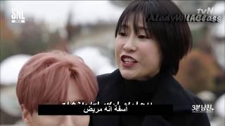 [ARABIC SUB/ مترجم للعربية ] tvN SNL9 with Super Junior - 3 minute boyfriend Leeteuk