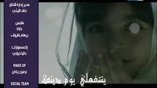سيدنا رسول الله - غناء لجين عمرو - كلمات أشرف ظريف