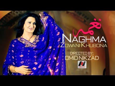 Xxx Mp4 Naghma Da Zwani Khooba NEW AFGHAN SONG 2015 نغمه 3gp Sex