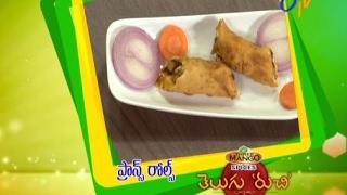 Prawn Rolls   Telugu Ruchi   19th February 2017   ETV Telugu