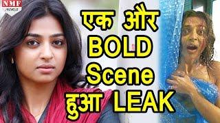 फिर   Actress Radhika Apte का BOLD SCENE हुआ LEAK