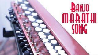 राजा ललकारी अशी दे (Raja lalkari Ashi De ) - Banjo Cover | By Music Retouch