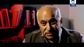 Pradhanmantri   Episode 3   Story of Kashmir