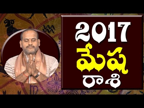 Xxx Mp4 మేష రాశి 2017 Mesha Rasi Aries Horoscope Horoscope Telugu Rasi Phalalu 2017 To 2018 3gp Sex